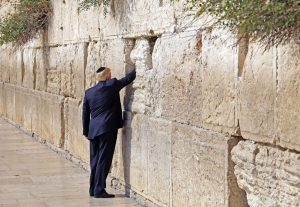 Place your own Hebrew note in the holy  Western Wall