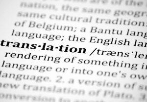 Translating German to English and English to German