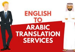 Translation from English into arabic