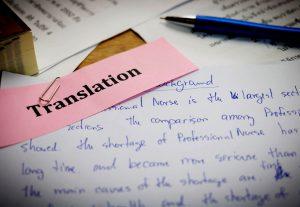 Traduire en arabe AR / FR ou FR /AR