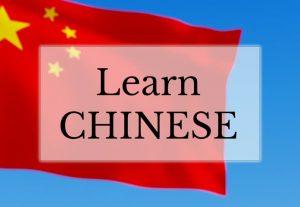 Chinese tutorial