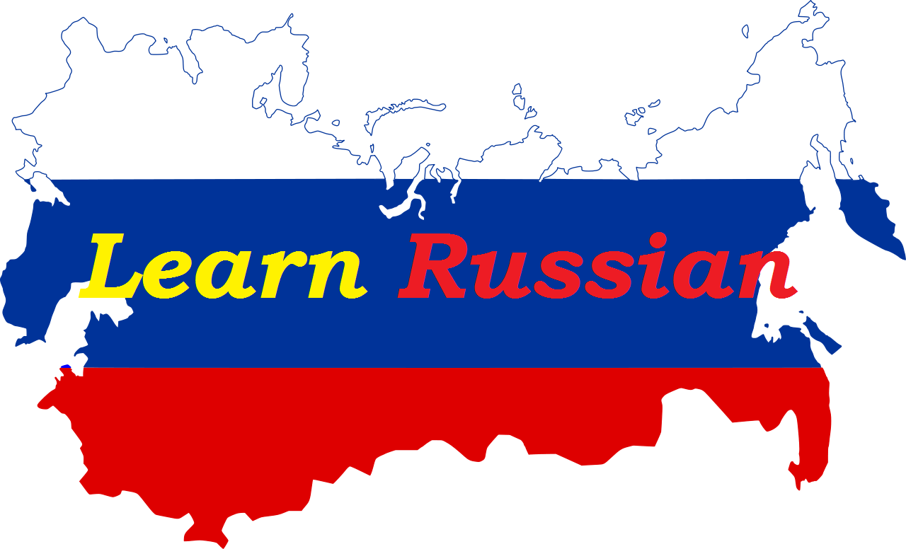 Russian language online courses
