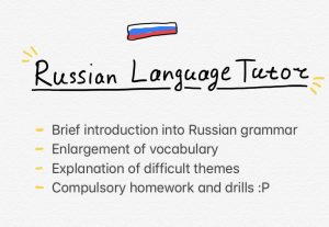 Russian Language Tutor
