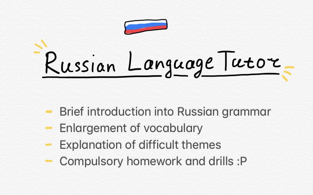 Russian Language Tutor