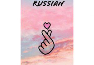 Effortless Russian