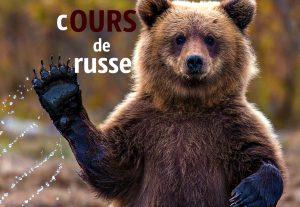 Cours de Russe pour les Francophones