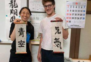 Japanese Lessons (Kanazawa Japan)