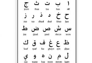 Teaching Arabic