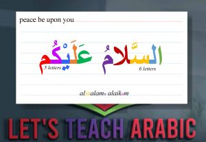 Teacher of Arabic and moroccan language