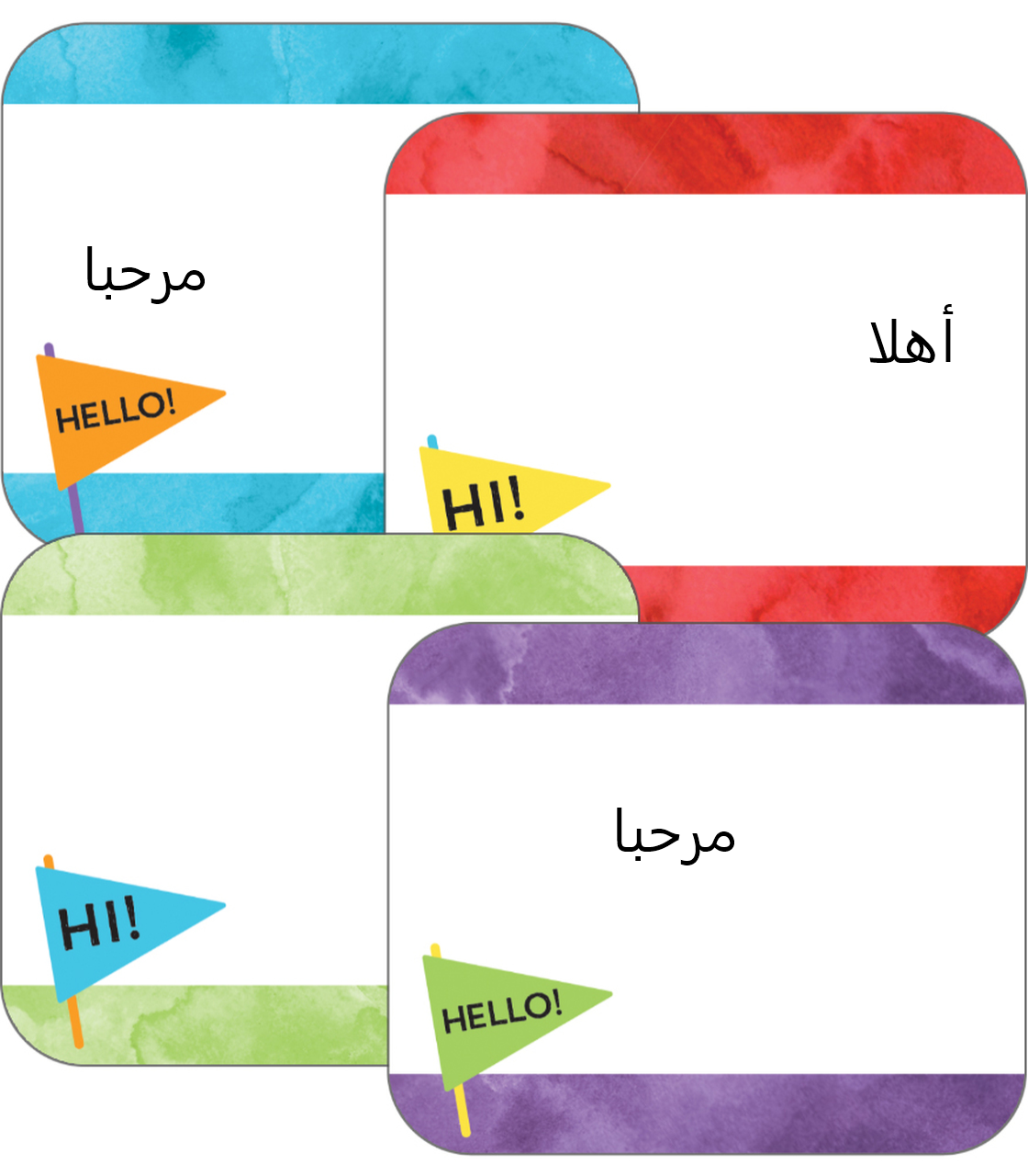 Arabic Available for Everyone