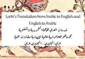 Translator Arabic English – English Arabic