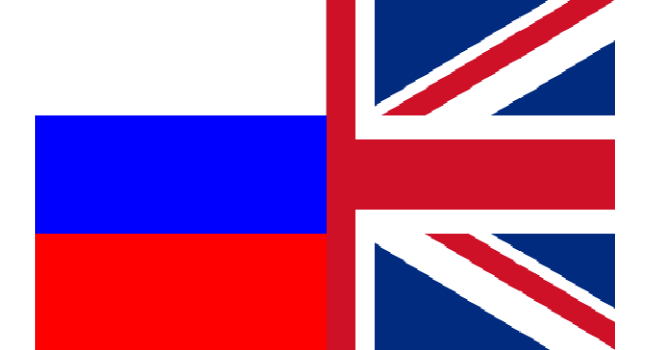 English-Russian and Russian-English translation