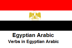 Egyptian Arabic / Verbs