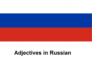 Adjectives in Russian