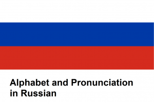 Alphabet and Pronunciation in Russian